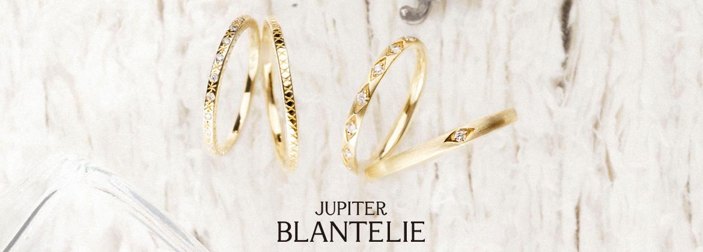 ブライダル-ジュピター